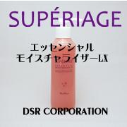 有限会社DSR