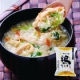 イベント「【鶏雑炊】おいしい鶏雑炊を使用したレシピを考えてくれた方にプレゼント」の画像