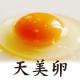イベント「天美卵が秘めた驚きの力を健康食品に☆三カ月分約1万円相当を5名様に☆」の画像