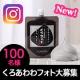 イベント「【100名様】新商品PR!あのどろあわわが黒に!?『くろあわわ』モニター大募集!」の画像