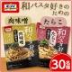 イベント「おすすめレシピ案を大募集!「オーマイ 和パスタ好きのための たらこ・肉味噌」!」の画像