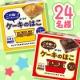 イベント「オーマイ「ケーキのはこ」おうちで簡単ケーキ作り!アレンジレシピ24名様募集!」の画像