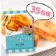 イベント「やさしい甘さのフレンチトースト用ミックス レシピモニター35名様!」の画像