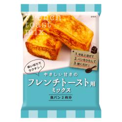 やさしい甘さのフレンチトースト用ミックス