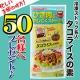 イベント「簡単らくちん!「冷凍ストック名人」タコライスの素を50名様にプレゼント!!」の画像