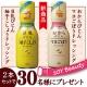 イベント「SOY Beauty豆乳柚子こしょう&おからマヨごぼうのセットを30名様へ!!」の画像