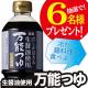 Instagram投稿モニター募集「生醤油使用 万能つゆ」で冷たい麺料理♪/モニター・サンプル企画