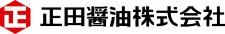 正田醤油株式会社の取り扱い商品「しょうゆイベント」の画像