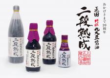 正田醤油株式会社の取り扱い商品「二段熟成醤油」の画像
