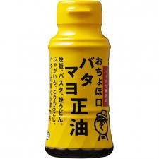 正田醤油株式会社の取り扱い商品「おちょぼ口バタマヨ正油R 150ml」の画像