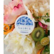 「【30名様モニター大募集!】薬用オールナイトパッククリームちゅらゆくるのブログorインスタ投稿♪」の画像、チュラコス株式会社のモニター・サンプル企画