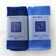 【藍色工房】藍染めハンカチ