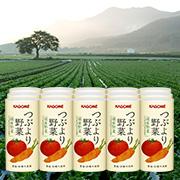 <カゴメ>つぶより野菜(野菜ジュース)