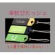 イベント「新商品!傘杖ぴたっシュのモニター50名様大募集☆☆」の画像