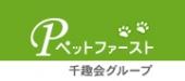 ペット用品通販サイト「ペットファースト」