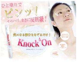 目元用リンクルケアエッセンス【KNOCK ON】