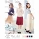 イベント「選べる3丈プリーツスカート■10名様モニター募集」の画像