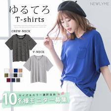 夢展望株式会社の取り扱い商品「クルーネックorVネックTシャツ」の画像