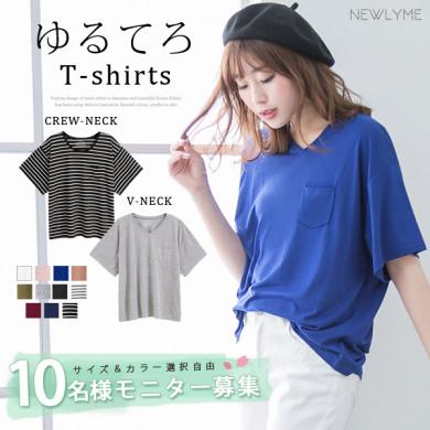 クルーネックorVネックTシャツ