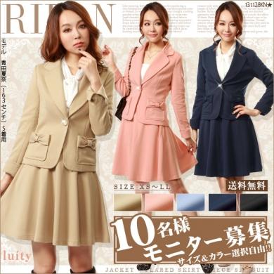 リボンポケットジャケット×フレアスカート2点セットスーツ