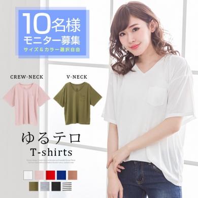 胸ポケット選べるネックTシャツ