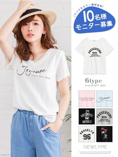 選べる柄プリントTシャツ