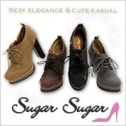 ファッションに敏感な全ての女性に贈るシューズブランドSugarSugarショップ