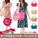 「母の日バッグプレゼント」ポーチ付きエナメルバルーンバッグ【モニター4名募集】