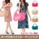 イベント「【モニター4名募集】春におすすめ♪ ポーチ付きエナメルバルーンバッグ」の画像