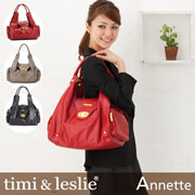 timi & leslie/ティミ&レスリーマザーズバッグ