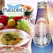 パラディーゾ(無炭酸)750ml瓶