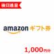 イベント「【1000円Amazonギフト10名に】AI美容部員アプリ超簡単アンケート♪」の画像