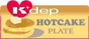 K+dep(ケデップ)ホットケーキプレート