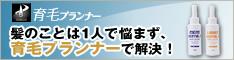 インタナショナルゼネラルフーズ株式会社