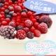 イベント「【カットコット】ヘルシーなのに濃厚!ベリーベリーアイスケーキ★5名様プレゼント★」の画像