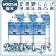 イベント「【100名様】人気のミネラルウォーター☆安曇野のしずく2L×6本入プレゼント!!」の画像