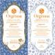 イベント「【サンプル2日分】沢尻エリカ愛用次世代オーガニックオイルシャンプーを20名様に」の画像