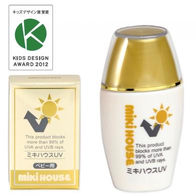 【ミキハウス】 【キッズデザイン賞受賞】ミキハウスUV(日やけ止めミルク)