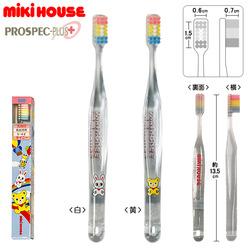 歯ブラシ(0から6歳用)