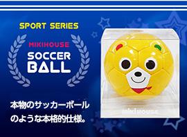 プッチー☆サッカーボール