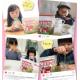 イベント「成長期応援飲料【アスミール】小中学生のお子様モニター100名大募集!! 」の画像