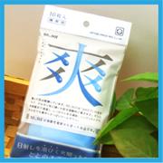 服部製紙株式会社の取り扱い商品「【NHO-1】(爽)SO_SUIハンディシート 10枚」の画像