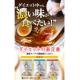 Twitter限定!新商品「青汁ラーメンスープ」先行体験モニター大募集!