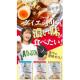 ダイエット中でも濃い味が食べたい方に!「青汁ラーメンスープ」体験モニター様募集!稲村亜美さんも美味しさを実感した商品☆/モニター・サンプル企画