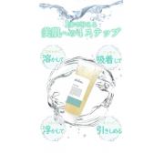 "【Instagram限定】新商品""スキリス""モニター大募集!"