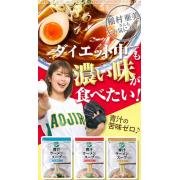 「ダイエット中でも濃い味が食べたい方に!「青汁ラーメンスープ」体験モニター様募集!稲村亜美さんも美味しさを実感した商品☆」の画像、ファビウス株式会社のモニター・サンプル企画