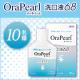 イベント「【10名様募集!】オーラパール洗口液6.8」の画像