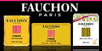 フランスの美食ブランド『FAUCHON』紅茶&ハーブティー 一覧はこちら