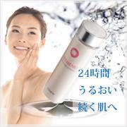 セミュー オーガニック スキンケア 保湿 洗顔石鹸