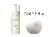 植物アミノ酸泡洗顔